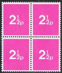 GB Machin style Post Office Training School '2½p' unmounted mint block of 4